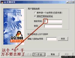 手机QQ中的腾讯now直播是什么意思怎么玩 [图文]