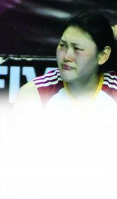 王一梅欲哭无泪.CFP供图-中国女排创最差战绩