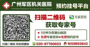 广州市抑郁症治疗比较好的医院