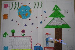 保护环境人人有责小学生环保手抄报版面设计图大全