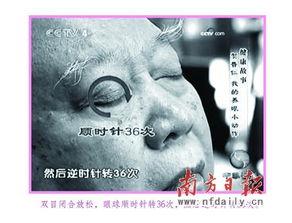 医神鉴-●钟健夫   2009年5月卫生部、国家中医药管理局联合授予首批