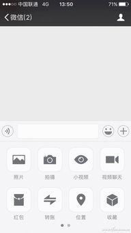 手机QQ微信发电脑视频小教程