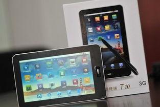 、上网本、智能手机等功能于一体... 可谓是一款