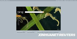 微软推出全新搜索引擎 Bing 欲挑战谷歌