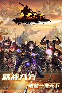 武仙官网下载 武仙手游官网正式版 v1.0下载 清风手游网