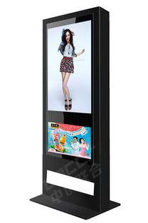 立式广告机 42寸双屏立式广告机价格 立式广告机 42寸双屏立式广告机...