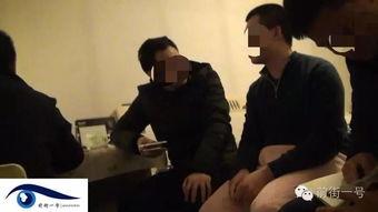 团伙猥亵强奸幼女录制视频盈利 QQ群内传授经验