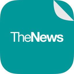 2014年USNews美国研究生公共事务类专业排名