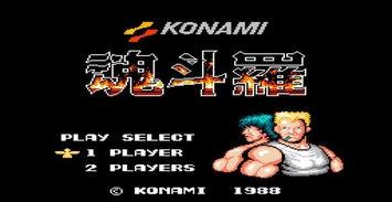 这些游戏代表了我们的青春 你还记得么