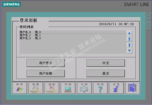 ... SMART V3 内部错误 详情 Encoding Prc not supported