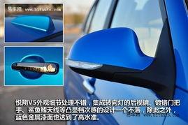 ...打造 试驾长安悦翔V5 1.5L运动型