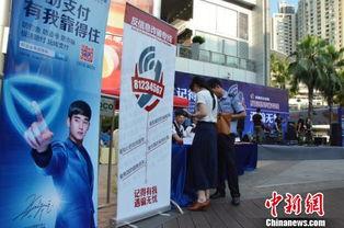 ...忧——深圳市反信息诈骗咨询专线成立一周年
