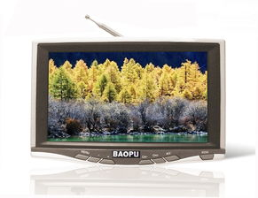 7 Inch Touch Screen Open Frame VGA Monitor