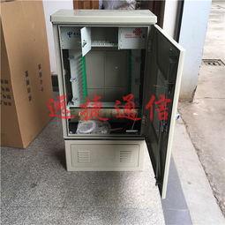 720芯不锈钢光缆交接箱产品规格