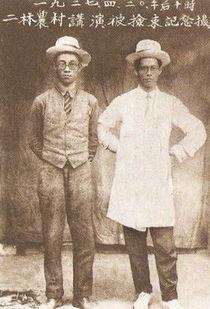 台湾农民组合运动的领导人:简吉(左)、李应章(右)-吕正惠 战后...