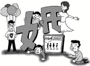 好来棋牌电话多少钱-中国人重家庭重伦理,多数父辈们相对于我们没有那么多名利和快乐需...
