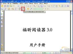 ...tom制作完美PDF文件