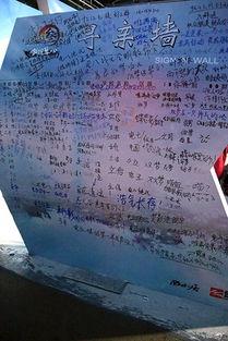 网名语句-...签名墙最醒目的话语来自浩气盟-剑网3 侠客行狂欢夜28日开启 豪华嘉...