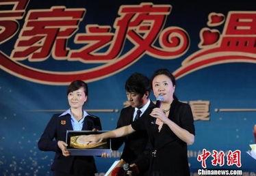 ...首届中国健康女性爱家论坛