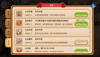 星月神剑手游苹果版下载 星月神剑ios版 5577安卓网