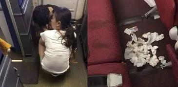"""发现两名女性带着一个孩子蹲在地... """"您好,请不要随地大小便.两个..."""