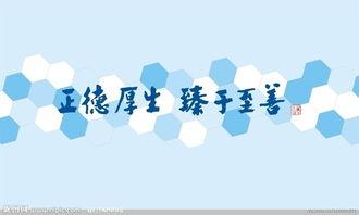 中国移动企业文化背景墙图片