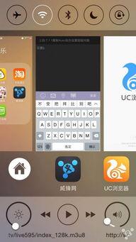 7.1.1越狱Auxo后台设置按钮问题 iPhone 5 综合讨论区 威锋论坛 威锋网