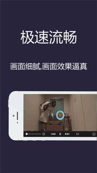 MM云播最新免费版下载 MM云播app破解版下载v1.0 9553安卓下载