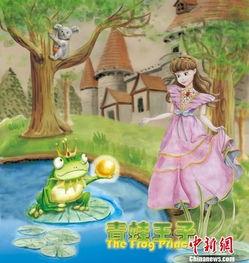 ...儿艺重新解读 青蛙王子 关注友情 幸福