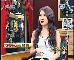 性交黄色录像哥哥干-8月3日,郎咸平在《解码财商》节目上独家专访了郭美美母女.在接受...
