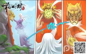 ...武侠RPG 最江湖 今开测