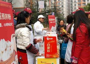 合家欢项目组在社区教居民做米发糕-安琪酵母正在发动一场直面消费...