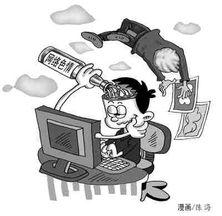 网上淫秽色情信息已不限于传统的网站、网页传播,而是利用点对点网...