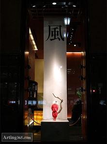 日本橱窗展示设计 6