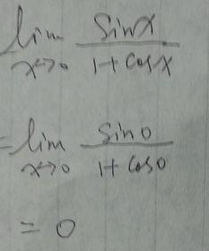 lim x趋于0,sinx 1 cosx 等于多少 求详细解答过程