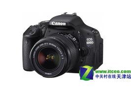 入门级单反 佳能600D 新手必选的相机