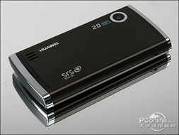 华为 C5900图片-团购第二季 手机专场之华为C5900篇