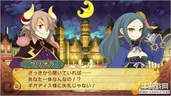 圣魔导物语 最新游戏画面 小清新地牢RPG