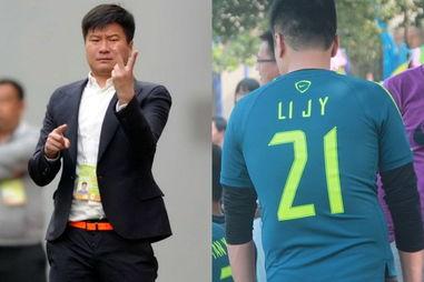 役欲-退役到当教练然后下课,李金羽经历了球员到教练的转变.不久前有消...