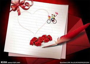 ...017年情人节唯美情话大全 情人节浪漫唯美三行情书精选