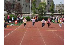 4085 缩小大小 运动会 四川大学附属实验小学东山学校二年级小淑绅