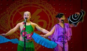 东北搞笑二人转歌手春雷、双双-平邑县第三届樱桃节四大看点