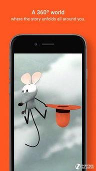 App今日免费:360度电影应用