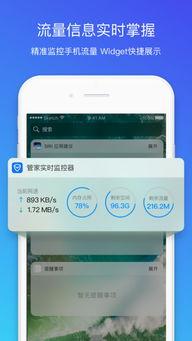 IOS下载 腾讯手机助手vv7.0最新苹果手机版下载 91手游网