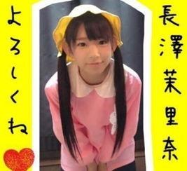 她叫泽奈多她也是世界-长泽苿里奈6日在推特上发文,透露近期参与日本少女偶像票选活动