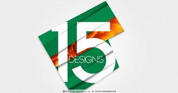 字母h的创意logo
