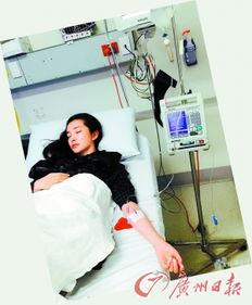 李冰冰晒出被护士扎出满床血的照片.-被偷被抢误入女厕 盘点明星出...
