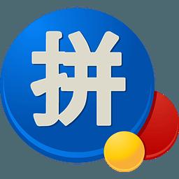 谷歌拼音输入法怎么开启模糊拼音功能?