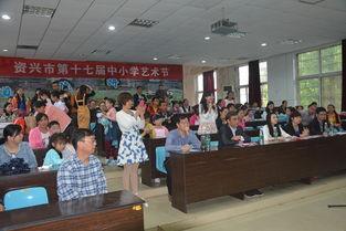 乡镇组独唱时的歌词,也是她的指导老师刘星参加工作后回母校看望其...