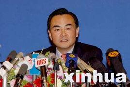 王毅说无核化是朝鲜的目标   新华网北京8月29日电 中国代表团团长、 ...